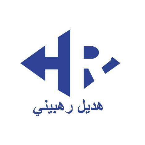 مؤسسة هديل