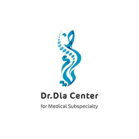 مركز الدكتور ضياء الطبي