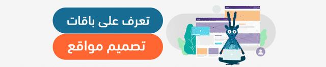 WeOryx  أفضل شركة تصميم مواقع مثل موقع حراج
